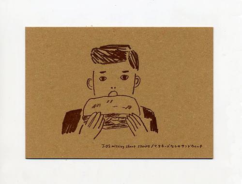 オリジナルポストカード(誠光社)