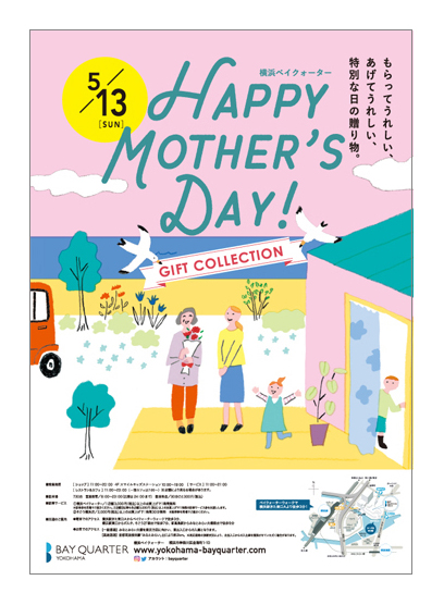 母の日イベント告知広告(横浜ベイクウォーター)
