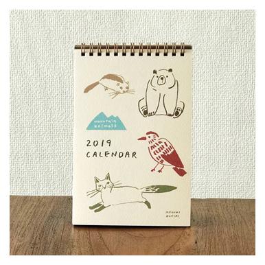 2019卓上カレンダー(matoka)